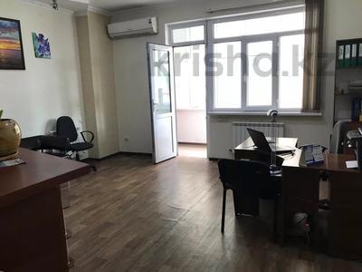 Офис площадью 130 м², проспект Кунаева 36 за 500 000 〒 в Шымкенте, Аль-Фарабийский р-н — фото 16