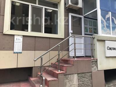 Офис площадью 130 м², проспект Кунаева 36 за 500 000 〒 в Шымкенте, Аль-Фарабийский р-н — фото 17