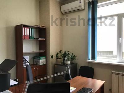 Офис площадью 130 м², проспект Кунаева 36 за 500 000 〒 в Шымкенте, Аль-Фарабийский р-н — фото 2