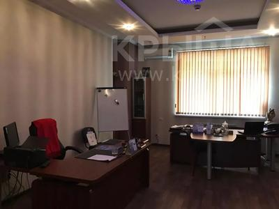 Офис площадью 130 м², проспект Кунаева 36 за 500 000 〒 в Шымкенте, Аль-Фарабийский р-н — фото 5
