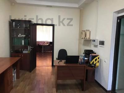 Офис площадью 130 м², проспект Кунаева 36 за 500 000 〒 в Шымкенте, Аль-Фарабийский р-н — фото 7