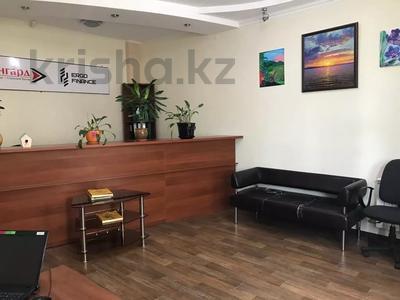 Офис площадью 130 м², проспект Кунаева 36 за 500 000 〒 в Шымкенте, Аль-Фарабийский р-н — фото 8