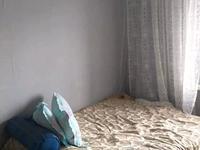 1-комнатная квартира, 20 м², 7/9 этаж