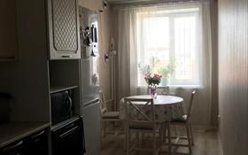 3-комнатная квартира, 80 м², 6/6 этаж, Юбилейный за 21.3 млн 〒 в Костанае