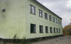 Промбаза 1 га, Айтыкова — Акылбекова за 270 млн 〒 в Талдыкоргане
