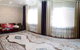 4-комнатный дом, 130 м², 8 сот., Сарыжайлау 49 за 25 млн 〒 в Шымкенте, Каратауский р-н