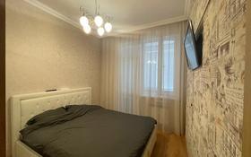 1-комнатная квартира, 36 м², 6/6 этаж, Кабанбай Батыра 58Б за 22 млн 〒 в Нур-Султане (Астане), Есильский р-н
