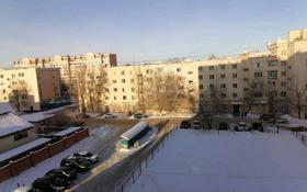 3-комнатная квартира, 106.8 м², 5/9 этаж, улица Толеу Алдиярова 2 — Абулхаир хана за 19 млн 〒 в Актобе