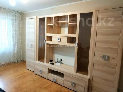 3-комнатная квартира, 59.3 м², 3/4 этаж, Панфилова — Маметовой за 24.8 млн 〒 в Алматы, Медеуский р-н — фото 10