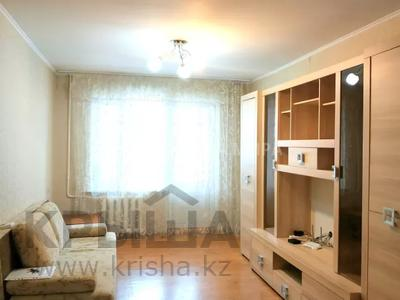 3-комнатная квартира, 59.3 м², 3/4 этаж, Панфилова — Маметовой за 24.8 млн 〒 в Алматы, Медеуский р-н — фото 8
