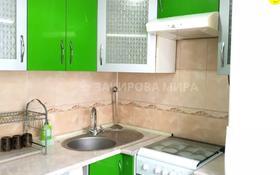 3-комнатная квартира, 59.3 м², 3/4 этаж, Панфилова — Маметовой за 24.8 млн 〒 в Алматы, Медеуский р-н