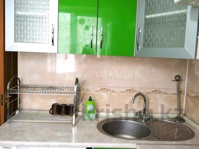 3-комнатная квартира, 59.3 м², 3/4 этаж, Панфилова — Маметовой за 24.8 млн 〒 в Алматы, Медеуский р-н — фото 2