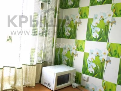 3-комнатная квартира, 59.3 м², 3/4 этаж, Панфилова — Маметовой за 24.8 млн 〒 в Алматы, Медеуский р-н — фото 3