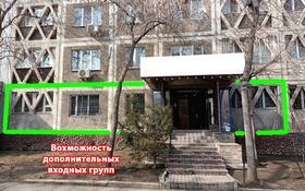 Помещение площадью 171.2 м², Панфилова 85 — проспект Жибек Жолы за 165 млн 〒 в Алматы, Алмалинский р-н