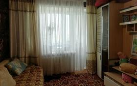 4-комнатная квартира, 60 м², 5/5 этаж, 20микрорайон 55 — Шухова - набережная за 14.5 млн 〒 в Петропавловске