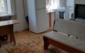 3-комнатная квартира, 55 м² посуточно, Кисунько 13/1 за 10 000 〒 в Приозёрске
