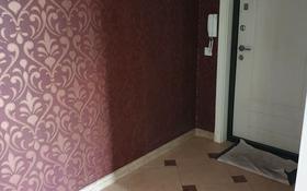 3-комнатная квартира, 99.1 м², 2/12 этаж, мкр Самал-2 58 — Назарбаева за ~ 58.6 млн 〒 в Алматы, Медеуский р-н
