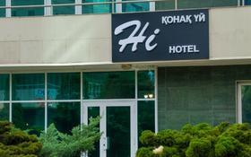 1-комнатная квартира, 20 м², 1/22 этаж посуточно, мкр Самал-2, Достык 162к6 за 8 000 〒 в Алматы, Медеуский р-н
