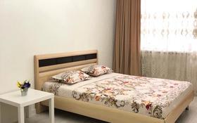 1-комнатная квартира, 55 м², 1/10 этаж посуточно, Газиза Жубановой 146к1 — Гришина за 10 000 〒 в Актобе, мкр 8
