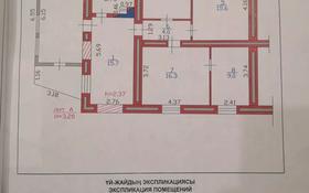 4-комнатный дом, 76 м², Индустриальная 20/2 за 7.5 млн 〒 в Усть-Каменогорске