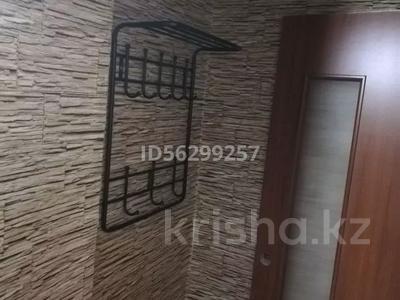 1-комнатная квартира, 32 м², 3/5 этаж посуточно, Республики 85 за 7 000 〒 в Темиртау — фото 8