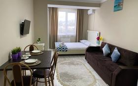 1-комнатная квартира, 32 м², 7/12 этаж по часам, Шевченко 85 за 2 000 〒 в Алматы