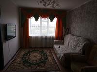 3-комнатная квартира, 60 м², 9/9 этаж помесячно
