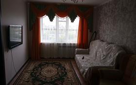 3-комнатная квартира, 60 м², 9/9 этаж помесячно, Каирбаева 82 — Короленко за 100 000 〒 в Павлодаре