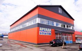 Склад продовольственный 6 соток, проспект Абая 185 за 1.5 млн 〒 в Усть-Каменогорске