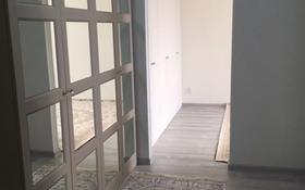 1-комнатная квартира, 44.7 м², 7/9 этаж, 34-й мкр, 34 мкр 2 за 9.8 млн 〒 в Актау, 34-й мкр