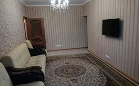 4-комнатная квартира, 82 м², 3 этаж посуточно, Айтеке би 5 за 16 000 〒 в Таразе