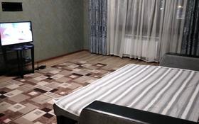 1-комнатная квартира, 50 м², 2/13 этаж посуточно, Кошкарбаева 66/1 за 8 000 〒 в Нур-Султане (Астане), Алматы р-н