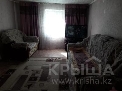 3-комнатный дом, 77 м², 18 сот., Щорса 74 за 4.8 млн 〒 в Семее — фото 8