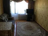 2-комнатная квартира, 44.4 м², 4/5 этаж