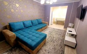 3-комнатная квартира, 65 м², 3/4 этаж посуточно, Спутник-Байтурсынова 5 — Туркестанская за 18 000 〒 в Шымкенте