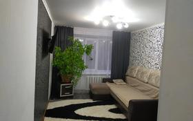 3-комнатная квартира, 53 м², 4/5 этаж, Павла Корчагина 32 за 8.5 млн 〒 в Рудном