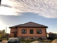 4-комнатный дом, 121 м², 8 сот.