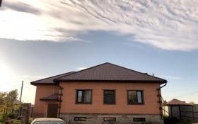4-комнатный дом, 121 м², 8 сот., Абылай хана 119 — Ауэзова за 28 млн 〒 в Щучинске