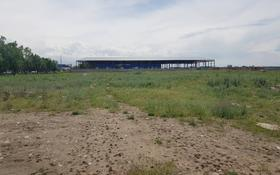 Промбаза 135 соток, ПРОМЗОНА 345 за 60 млн 〒 в Алматинской обл.
