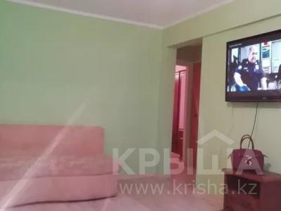 3-комнатная квартира, 70 м², 1/5 этаж посуточно, Казахстан 77 — Кабанбай за 13 000 〒 в Усть-Каменогорске — фото 2