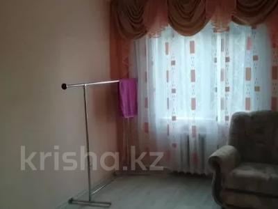 3-комнатная квартира, 70 м², 1/5 этаж посуточно, Казахстан 77 — Кабанбай за 13 000 〒 в Усть-Каменогорске — фото 4