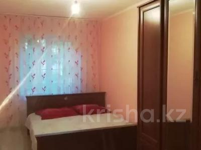 3-комнатная квартира, 70 м², 1/5 этаж посуточно, Казахстан 77 — Кабанбай за 13 000 〒 в Усть-Каменогорске — фото 7