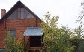 3-комнатный дом, 71 м², Дачный кооператив за 18 млн 〒 в