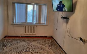 3-комнатная квартира, 62 м², 1/2 этаж, Титова 16а за 4.7 млн 〒 в