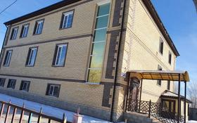 Здание, площадью 880 м², Сержана Жаманкулова — Мухтара Арынова за 165 млн 〒 в Актобе
