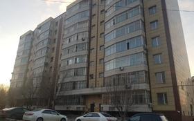 3-комнатная квартира, 85 м², 1/9 этаж, Райымбека 60Б за 21.5 млн 〒 в Каскелене