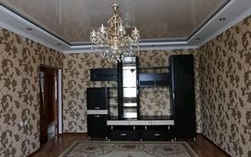 3-комнатная квартира, 100 м², 3 этаж помесячно, мкр Нурсат, Мкр Нурсат 201 за 200 000 〒 в Шымкенте, Каратауский р-н