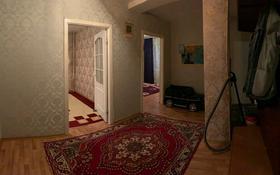 3-комнатная квартира, 85 м², 7/9 этаж, мкр Жана Орда 6 за 20 млн 〒 в Уральске, мкр Жана Орда