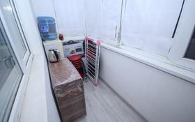 2-комнатная квартира, 63 м², 7/16 этаж, Гагарина 133/2 за 35.8 млн 〒 в Алматы, Бостандыкский р-н