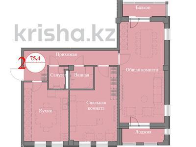 2-комнатная квартира, 75.4 м², Алихан Бокейхана 18 за ~ 30.2 млн 〒 в Нур-Султане (Астана) — фото 2